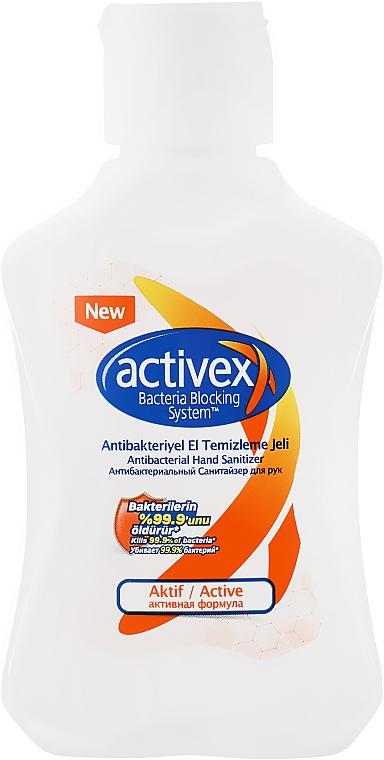 Антибактериальный гель для очищення рук - Activex Active