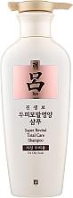 Духи, Парфюмерия, косметика Антивозрастной шампунь для волос - Ryo Super Revital Total Care Shampoo For Oily Hair