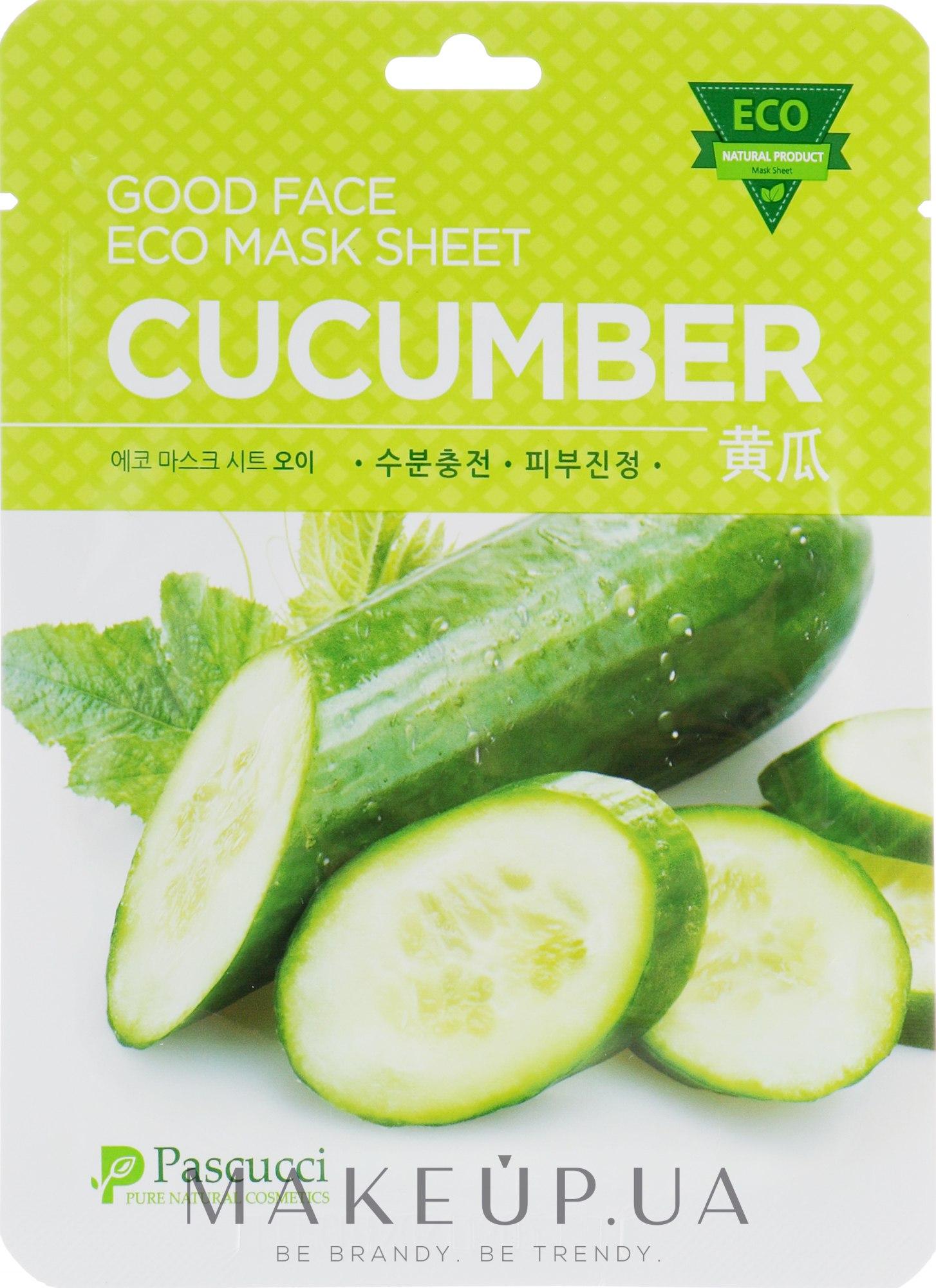 Тканевая маска для лица с экстрактом огурца - Pascucci Mask Sheet Cucumber — фото 20ml