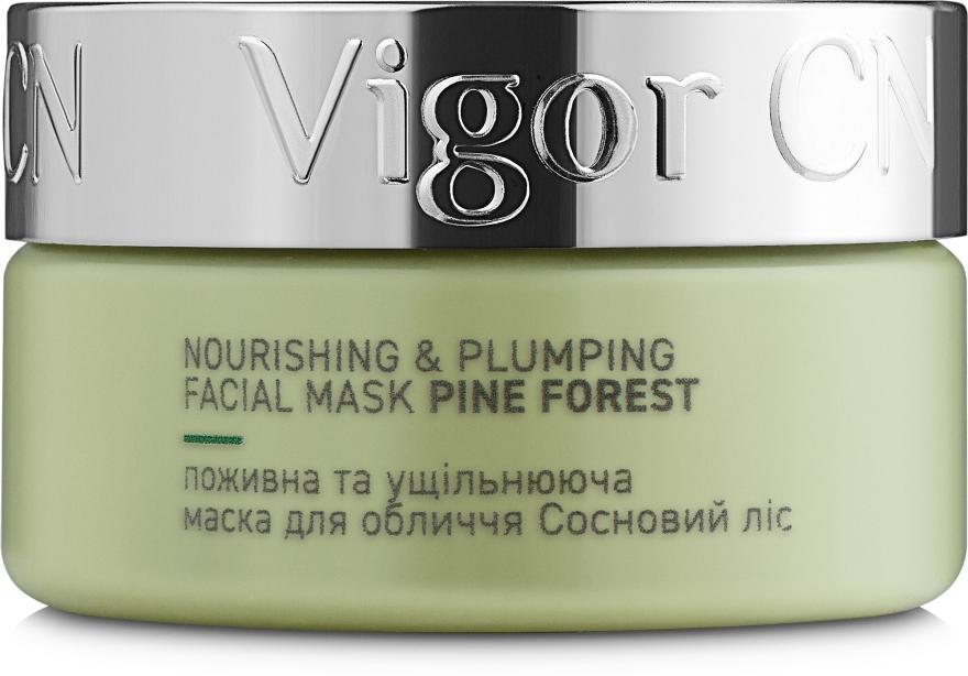 Поживна відновлююча маска - Vigor Cosmetique Naturelle — фото N1