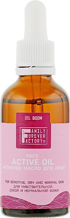 Активное масло для лица для чувствительной, сухой и нормальной кожи - Family Forever Factory Oil Boom Face Active Oil