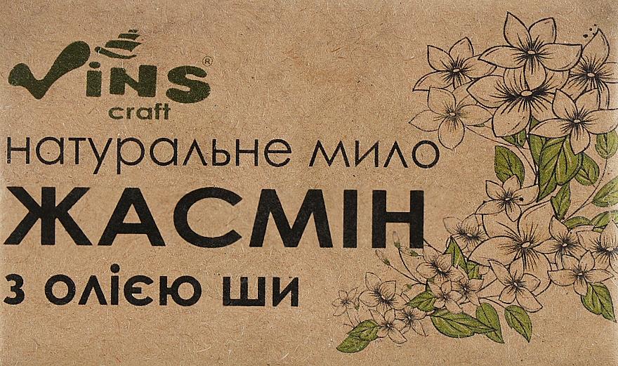 """Мыло натуральное """"Жасминовое с маслом ши"""" - Vins"""
