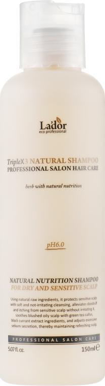 Бессульфатный органический шампунь - La'dor Triplex Natural Shampoo