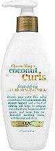 Духи, Парфюмерия, косметика Молочко для укладки вьющихся волос - OGX Organix Quenching + Coconut Curls Frizz-Defying Curl Styling Milk