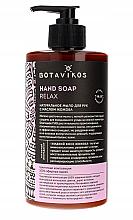 Духи, Парфюмерия, косметика Жидкое мыло для рук с маслом жожоба - Botavikos Relax Hand Soap