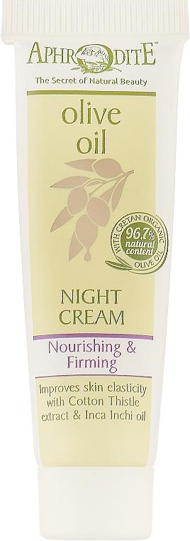 Питательный и укрепляющий ночной крем для лица - Aphrodite Night Cream Nourishing&Firming