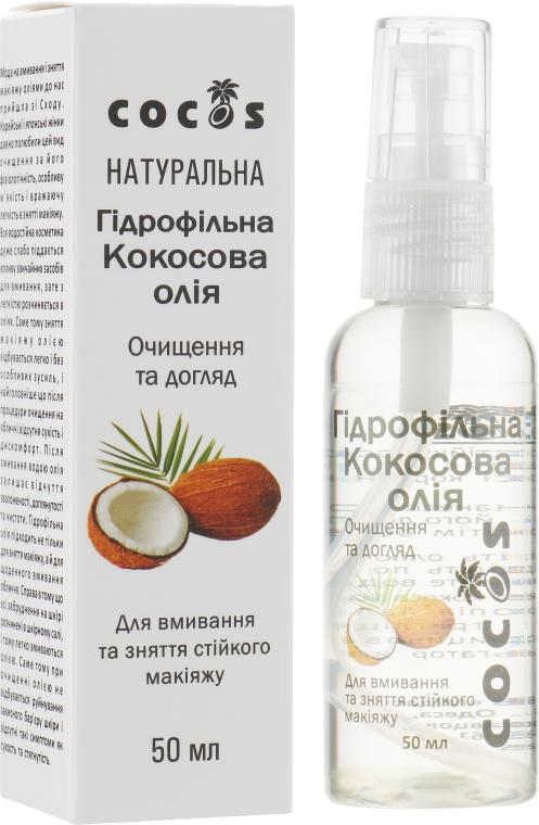 Гидрофильное кокосовое масло - Cocos
