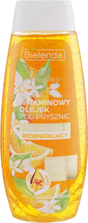 "Масло для душа ""Мед и апельсин"" - Bielenda Shower Oil"