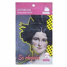 Духи, Парфюмерия, косметика 2-ступенчатая система ухода за лицом - Oerbeua So Elegant Mask Sheet
