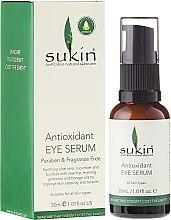 Духи, Парфюмерия, косметика Сыворотка для кожи вокруг глаз - Sukin Antioxidant Eye Serum