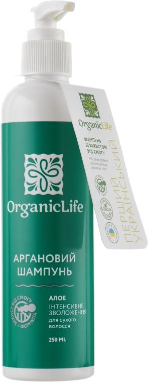 """Аргановый шампунь """"Алоэ"""", для сухих волос - Organic Life Aloe"""