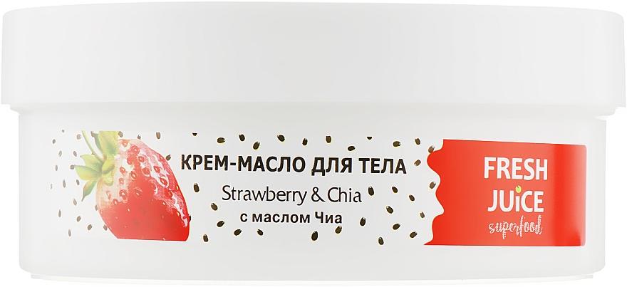 "Крем-масло для тела ""Клубника и Чиа"" - Fresh Juice Superfood Strawberry & Chia"