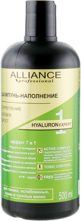 Шампунь-наполнение - Alliance Professional Hyaluron Expert Shampoo
