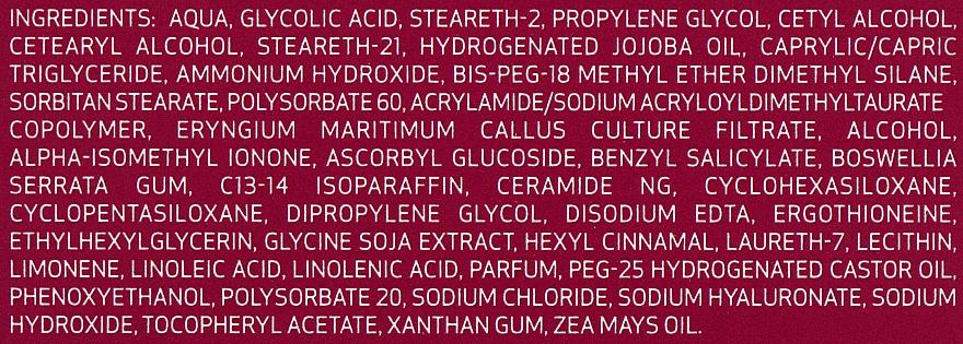 Нічний поживний крем проти старіння шкіри - SesDerma Laboratories Acglicolic 20 Nourishing Cream — фото N4