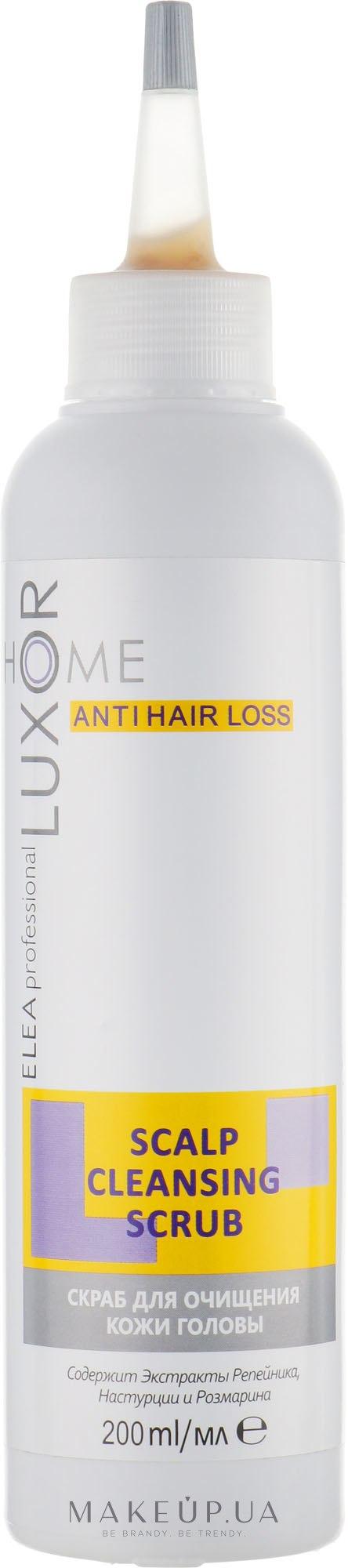 Скраб для очищення шкіри голови - Elea Professional Luxor Home — фото 200ml