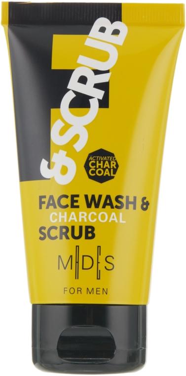 Моющий скраб для лица на активированном бамбуковом угле - Mades Cosmetics M|D|S For Men face wash & charcoal scrub