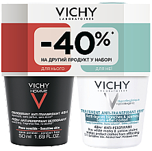Духи, Парфюмерия, косметика Набор - Vichy Anti-Transpirant (deo/50ml +deo/50ml)