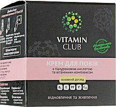 Духи, Парфюмерия, косметика Крем для век с гиалуроновой кислотой и витаминным комплексом - VitaminClub
