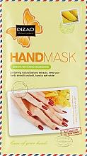 Духи, Парфюмерия, косметика Маска для рук с экстрактом банана - Dizao Banana Whitening Nourishing Hand Mask