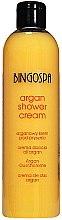 Духи, Парфюмерия, косметика Аргановый крем для душа с персиком - BingoSpa Argan Oil Shower Cream With Peach