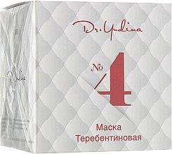 Духи, Парфюмерия, косметика Маска №4 Терабентиновая - Dr. Yudina