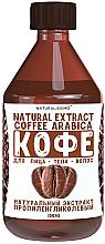 Духи, Парфюмерия, косметика Пропиленгликолевый экстракт кофе - Naturalissimo Coffee