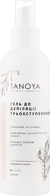 Гель до депиляции трехступенчатый - Tanoya Депиляж