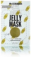 Духи, Парфюмерия, косметика Гелевая маска для лица с гидролатом винограда - Mr.Scrubber Jelly Mask