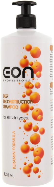 Шампунь для глубокой реконструкции волос - EON Professional Reconstruction Shampoo