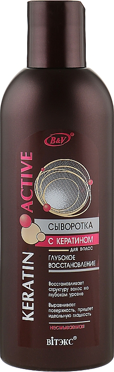 """Сыворотка с кератином для волос """"Глубокое восстановление"""", несмываемая - Витэкс Keratin Active"""