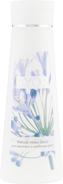Очищающее молочко для нормальной и смешанной кожи - Ryor Face Care