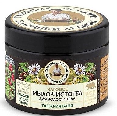 Мыло-чистотел для волос и тела для волос и тела - Рецепты бабушки Агафьи Таежные истории — фото N1