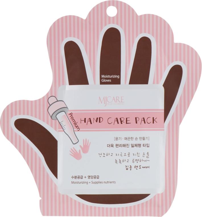 Восстанавливающая маска-перчатка для рук - MJ Care Premium Hand Care Pack