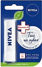Парфумерія, косметика Бальзам для губ - Nivea Lip Care Med Protection Lip Balm