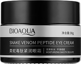 Духи, Парфюмерия, косметика Крем для кожи вокруг глаз с пептидом змеиного яда - Bioaqua Snake Venom Peptide Eye Cream