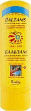 Духи, Парфюмерия, косметика Бальзам для безопасного загара SPF 12 - Dzintars Body Balm