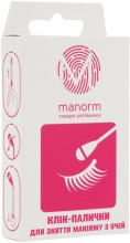Духи, Парфюмерия, косметика Ватные палочки для снятия макияжа с глаз - Manorm