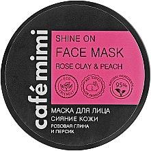"""Духи, Парфюмерия, косметика Маска для лица """"Сияние кожи"""" - Cafe Mimi Face Mask"""