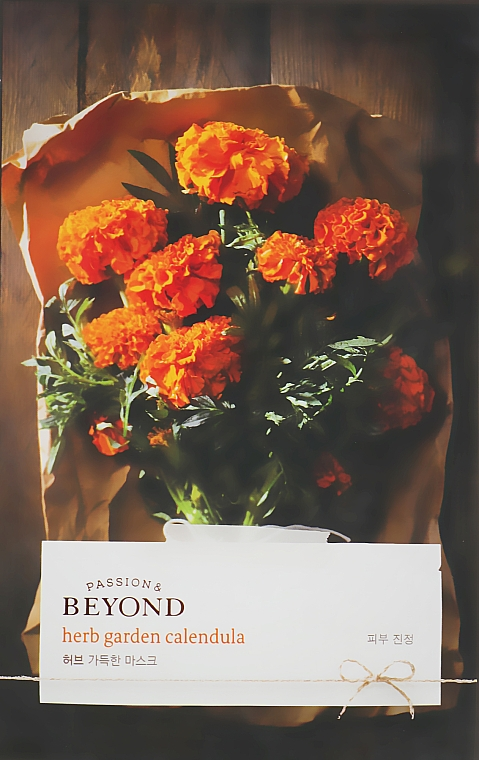 "Маска ""Календула"" - Beyond Herb Garden Calendula Mask"