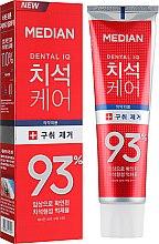 Духи, Парфюмерия, косметика Зубная паста для удаления налета со вкусом вишни - Median Toothpaste Remove Bad Breath