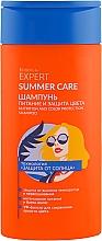 Духи, Парфюмерия, косметика Шампунь для всех типов волос «Питание и защита цвета» - Faberlic Expert Hair Summer Care