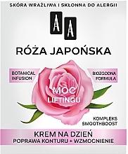 "Духи, Парфюмерия, косметика Дневной крем для лица ""Сила лифтинга"" - AA Botanical Infusion Japanese Rose Day Cream 60+"