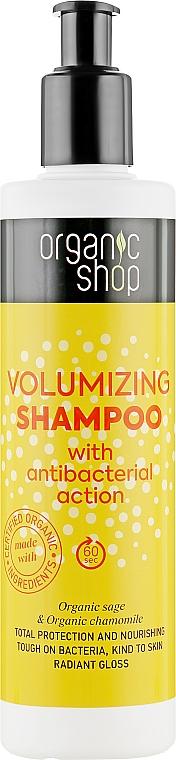 """Шампунь для волос """"Объем"""" - Organic Shop Antibacterial Action Volumizing Shampoo"""