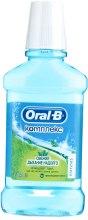 Духи, Парфюмерия, косметика Ополаскиватель для ротовой полости - Oral-B Complete Antibacterial