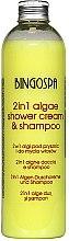 Духи, Парфюмерия, косметика Крем для мытья тела и волос с ботаническим комплексом - BingoSpa 2 in 1 Algae Shower Cream & Shampoo