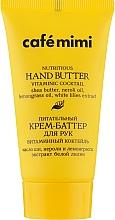 """Духи, Парфюмерия, косметика Крем-масло для рук """"Витаминный коктейль"""" питательный - Cafe Mimi Hand Butter Cream"""