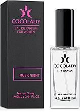 Духи, Парфюмерия, косметика CocoLady Musk Night - Парфюмированная вода