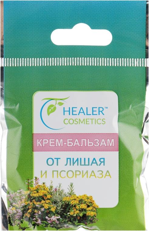 Крем-бальзам от лишая и псориаза - Healer Cosmetics