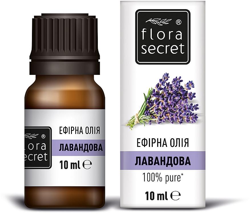 Эфирное масло лаванды - Flora Secret