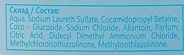 Жидкое мыло «Антибактериальное» - JOY (сменный блок) — фото N3